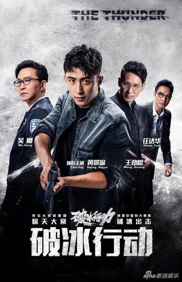 Top 10 phim Hoa Ngữ hot nhất nửa đầu năm 2019: Hoàng Cảnh Du được đồn có người chống lưng vẫn tụt hạng, vị trí số 1 chẳng ai ngờ - Ảnh 3.