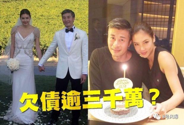 Lại thêm mỹ nhân bị đại gia rởm lừa hôn: Siêu mẫu gốc Việt Lạc Cơ Nhi kết hôn với CEO phá sản hậu ly hôn Lê Minh - Ảnh 1.