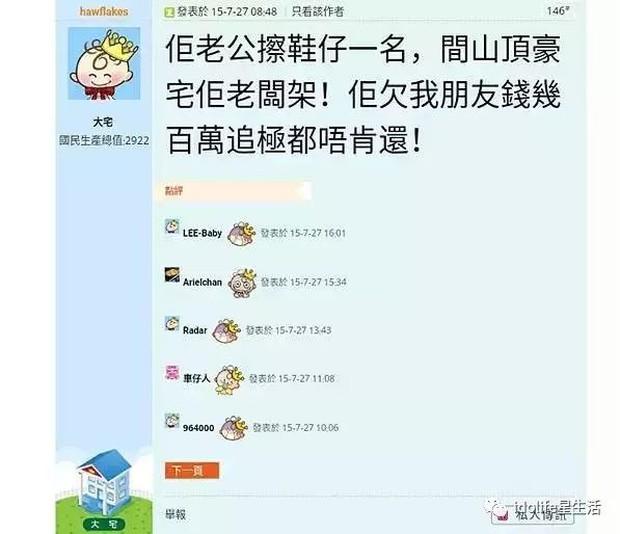 Lại thêm mỹ nhân bị đại gia rởm lừa hôn: Siêu mẫu gốc Việt Lạc Cơ Nhi kết hôn với CEO phá sản hậu ly hôn Lê Minh - Ảnh 11.