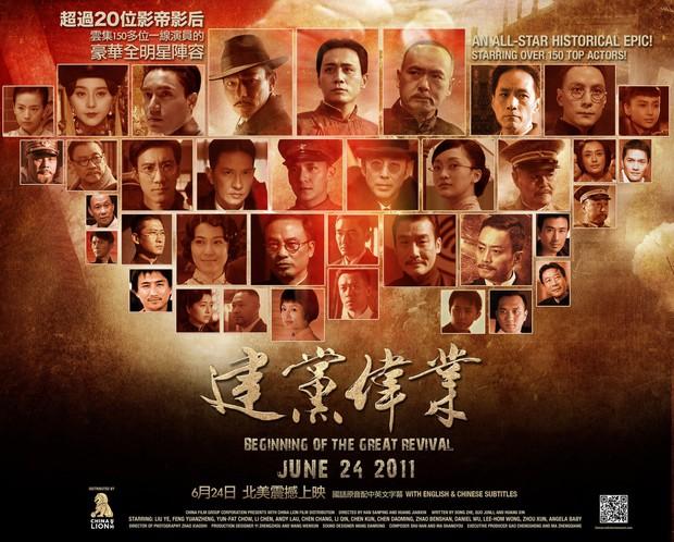 Đài Trung chiếu lại phim có Phạm Băng Băng đóng nhưng cắt sạch toàn bộ cảnh của mỹ nhân trốn thuế? - Ảnh 1.