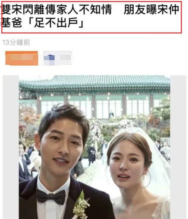 Truyền thông Trung nghi ngờ Song Hye Kyo gầy rộc, Song Joong Ki rụng tóc xơ xác là chiêu trò khơi gợi lòng thương của cặp đôi - Ảnh 1.
