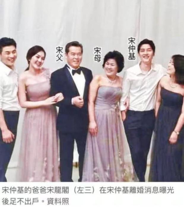 Truyền thông Trung nghi ngờ Song Hye Kyo gầy rộc, Song Joong Ki rụng tóc xơ xác là chiêu trò khơi gợi lòng thương của cặp đôi - Ảnh 2.