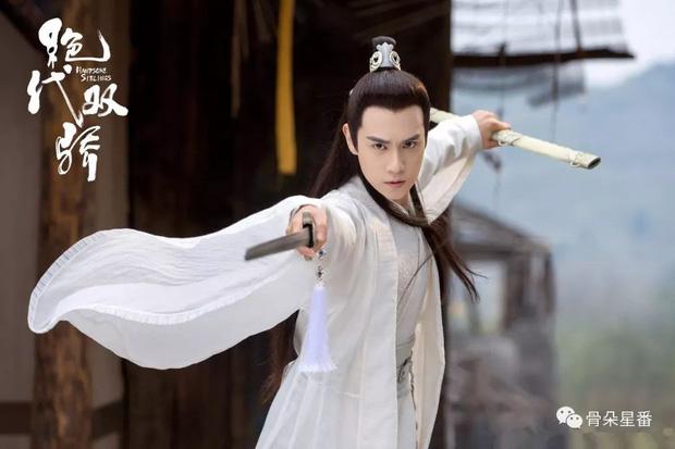Loạt phim cổ trang Hoa ngữ từng bị đắp chiếu của Vương Nguyên, Lý Hiện, Hứa Khải có cơ hội phát sóng - Ảnh 15.