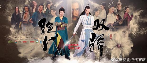 Loạt phim cổ trang Hoa ngữ từng bị đắp chiếu của Vương Nguyên, Lý Hiện, Hứa Khải có cơ hội phát sóng - Ảnh 13.