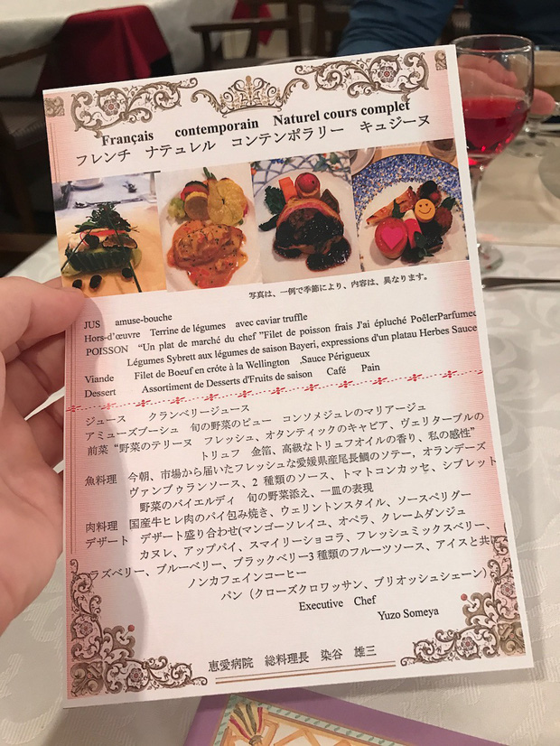 Nhật Bản: chị em rủ nhau đi... ở cữ sau khi thấy suất ăn như nhà hàng 5 sao của bệnh viện phụ sản - Ảnh 5.