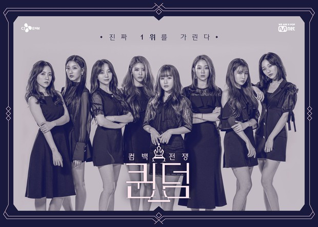 MAMAMOO, Park Bom... gây tranh cãi khi tham gia show mới: Cuộc chiến giữa các nhóm nữ hay fandom? - Ảnh 3.