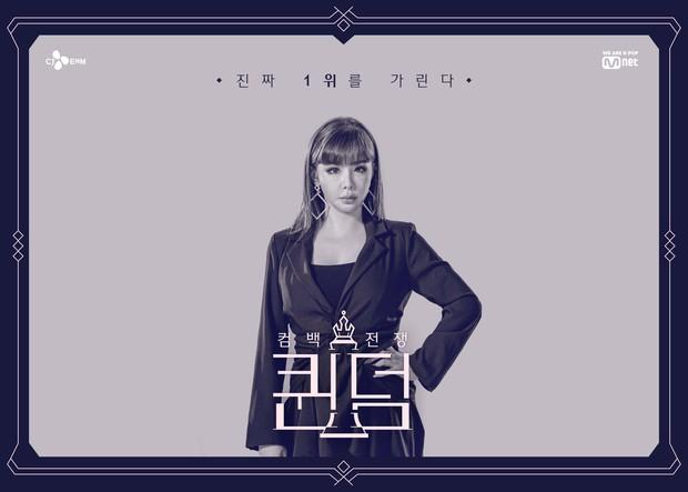 MAMAMOO, Park Bom... gây tranh cãi khi tham gia show mới: Cuộc chiến giữa các nhóm nữ hay fandom? - Ảnh 6.