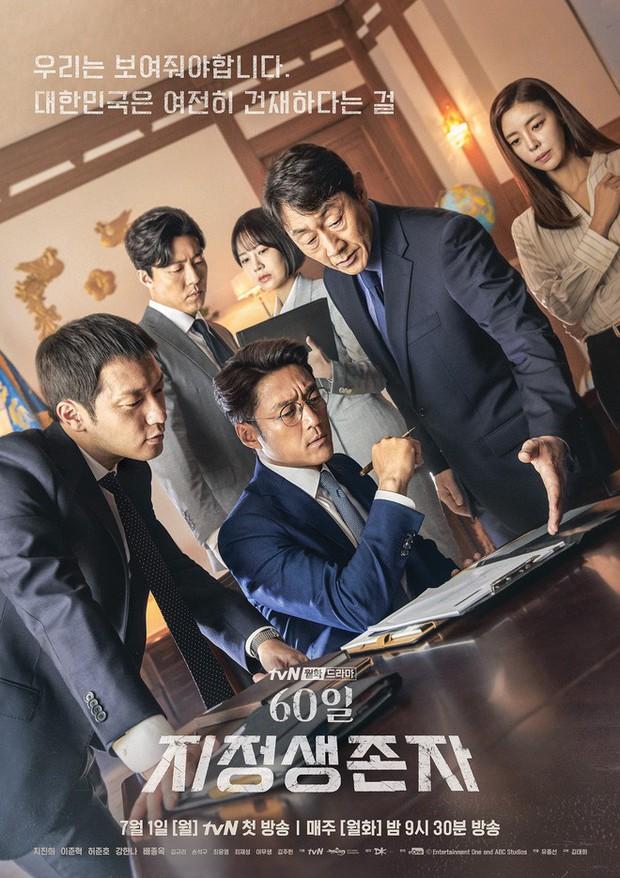 Làm phim bóc phốt gắt hơn scandal chấn động của Seungri, thiên hạ trầm trồ với Tổng Thống 60 Ngày của tvN - Ảnh 3.