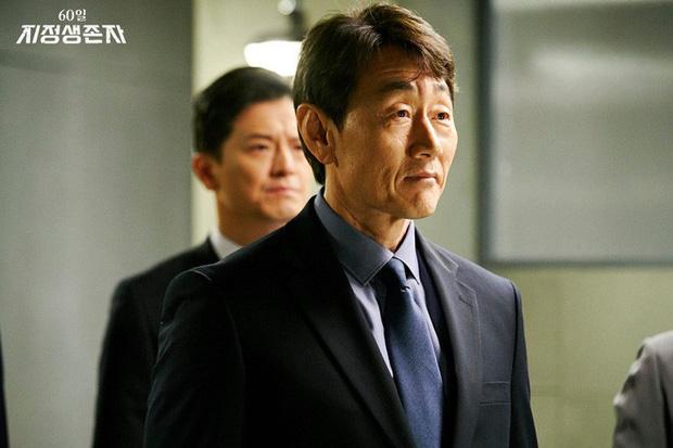 Làm phim bóc phốt gắt hơn scandal chấn động của Seungri, thiên hạ trầm trồ với Tổng Thống 60 Ngày của tvN - Ảnh 7.