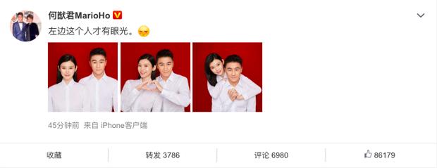 Nàng dâu bạc tỷ của trùm casino Macau chính thức lộ diện: Ming Xi - Hà Du Quân tung ảnh đăng ký kết hôn gây sốt - Ảnh 3.