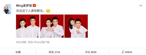 Nàng dâu bạc tỷ của trùm casino Macau chính thức lộ diện: Ming Xi - Hà Du Quân tung ảnh đăng ký kết hôn gây sốt - Ảnh 2.