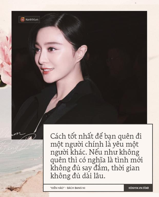 Nữ hoàng thị phi Phạm Băng Băng: Không quên được tình cũ có nghĩa tình mới chưa đủ say đắm, thời gian không đủ dài lâu - Ảnh 9.