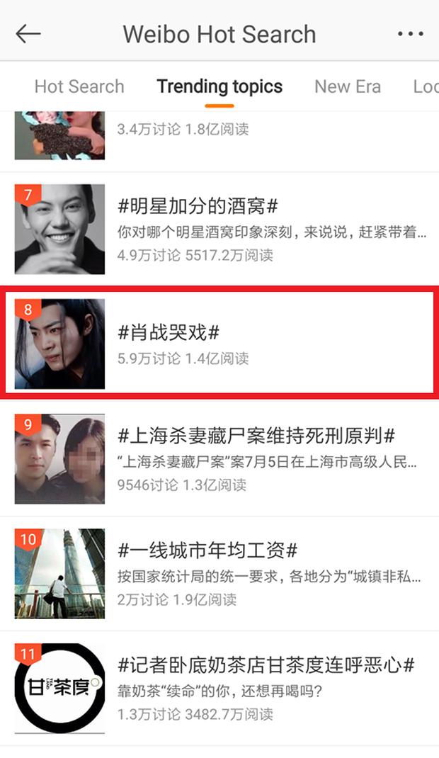 Thấy mỹ nam Tiêu Chiến của Trần Tình Lệnh khóc xuất thần, netizen xứ Trung tấp nập cầu link để an ủi trai đẹp - Ảnh 2.