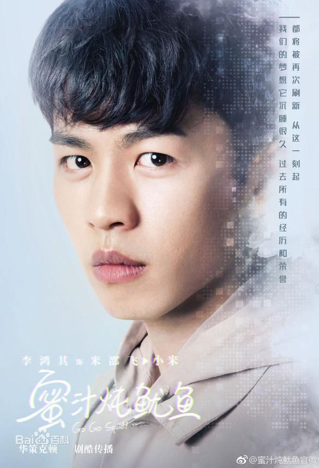 Hot boy làng game Lý Hiện đành hanh Dương Tử trong phim mới Cá Mực Hầm Mật - Ảnh 12.