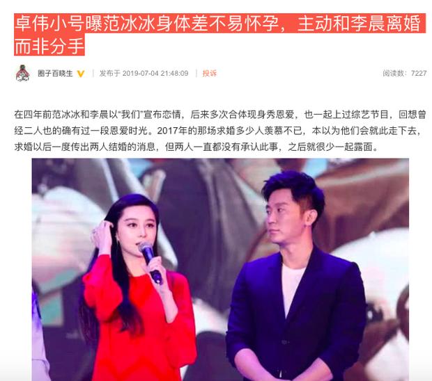 Trác Vỹ tiết lộ Phạm Băng Băng chủ động ly hôn với Lý Thần vì khó có thể mang thai - Ảnh 2.