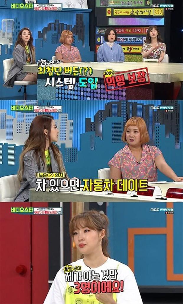 Dara, Park Bom, Yubin... đồng loạt bật mí về cách thức hẹn hò bí mật của giới Idol - Ảnh 2.