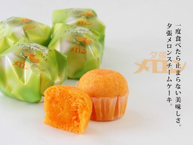 Mỗi vùng Nhật Bản có một loại bánh ngọt đặc sắc nhất mà bạn cần phải biết - Ảnh 1.