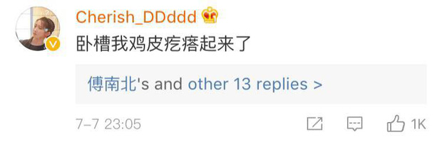 Netizen Trung lẫn Việt đua nhau nổi da gà khi thấy Lưu Diệc Phi trong Mulan: Có hi vọng sau cú vả Ariel rồi! - Ảnh 9.