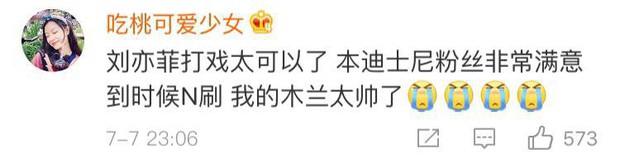 Netizen Trung lẫn Việt  đua nhau nổi da gà khi thấy Lưu Diệc Phi trong Mulan: Có hi vọng sau cú vả Ariel rồi! - Ảnh 5.