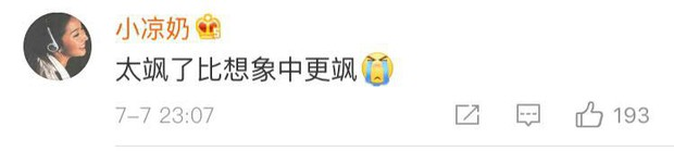 Netizen Trung lẫn Việt đua nhau nổi da gà khi thấy Lưu Diệc Phi trong Mulan: Có hi vọng sau cú vả Ariel rồi! - Ảnh 7.