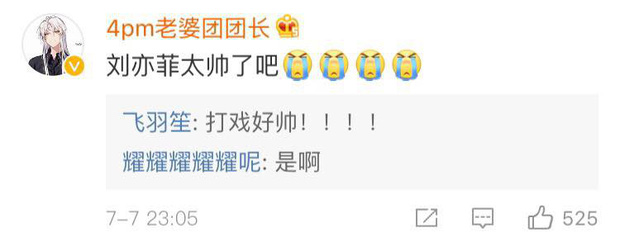 Netizen Trung lẫn Việt  đua nhau nổi da gà khi thấy Lưu Diệc Phi trong Mulan: Có hi vọng sau cú vả Ariel rồi! - Ảnh 4.