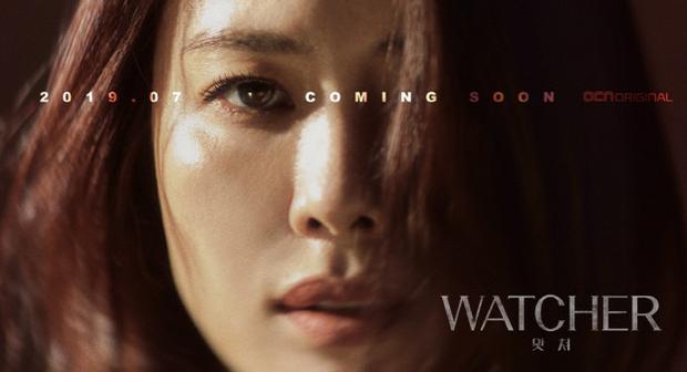 3 lí do không nên bỏ lỡ tuyệt phẩm kinh dị mới Watcher của xứ Hàn: Nhìn dàn diễn viên đã thấy ăn tiền - Ảnh 2.