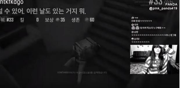 Từ Taeyeon đến Bomi (Apink): Thật không thể tin nổi, tại sao nữ idol xứ Hàn toàn cao thủ PUBG thế này? - Ảnh 4.