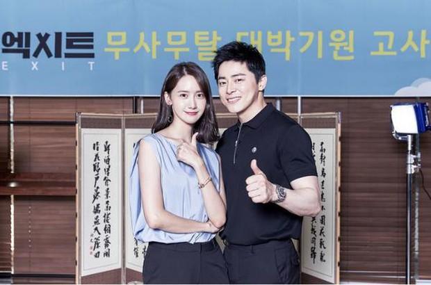 """8 tác phẩm làm nên thương hiệu """"idol đóng phim"""" sượng sùng của Yoona: Số 7 ai cũng mê vì có Ji Chang Wook - Ảnh 10."""