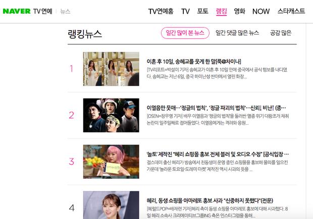 Clip đưa Song Hye Kyo lên top 1 tin hot nhất Hàn: Nhờ 1 câu nói của fan, mỹ nhân nở nụ cười đầu tiên giữa bão ly hôn - Ảnh 3.