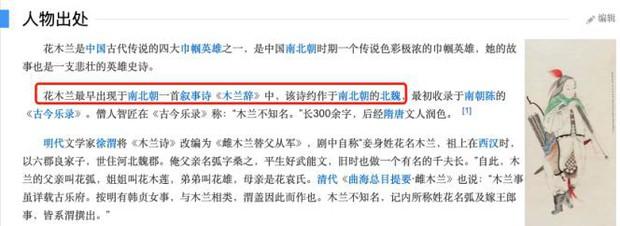 Nhìn Mulan Lưu Diệc Phi đánh võ, bỗng dưng Triệu Vy bị gọi hồn cùng một loạt tranh cãi - Ảnh 6.