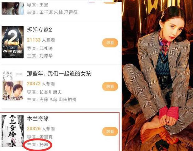 10 mỹ nhân sở hữu nhan sắc được cho là xứng đáng thành Mộc Lan hơn cả Lưu Diệc Phi: Bất ngờ nhất là người đẹp 73 tuổi - Ảnh 28.