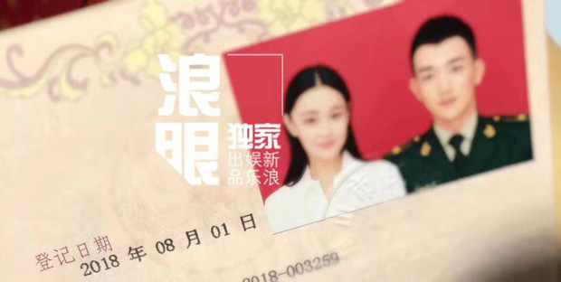 Tình địch Phạm Băng Băng Trương Hinh Dư tổ chức sinh nhật ngọt ngào cho ông xã nhưng đặc biệt nhất khi hé lộ 2 chi tiết - Ảnh 4.