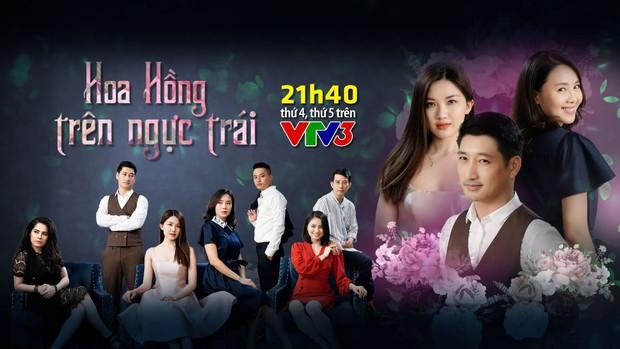 Tháng 8 sẽ rất nóng khi phim Hoa Hồng Trên Ngực Trái của Tuesday công khai Kiều Thanh chính thức công chiếu! - Ảnh 1.