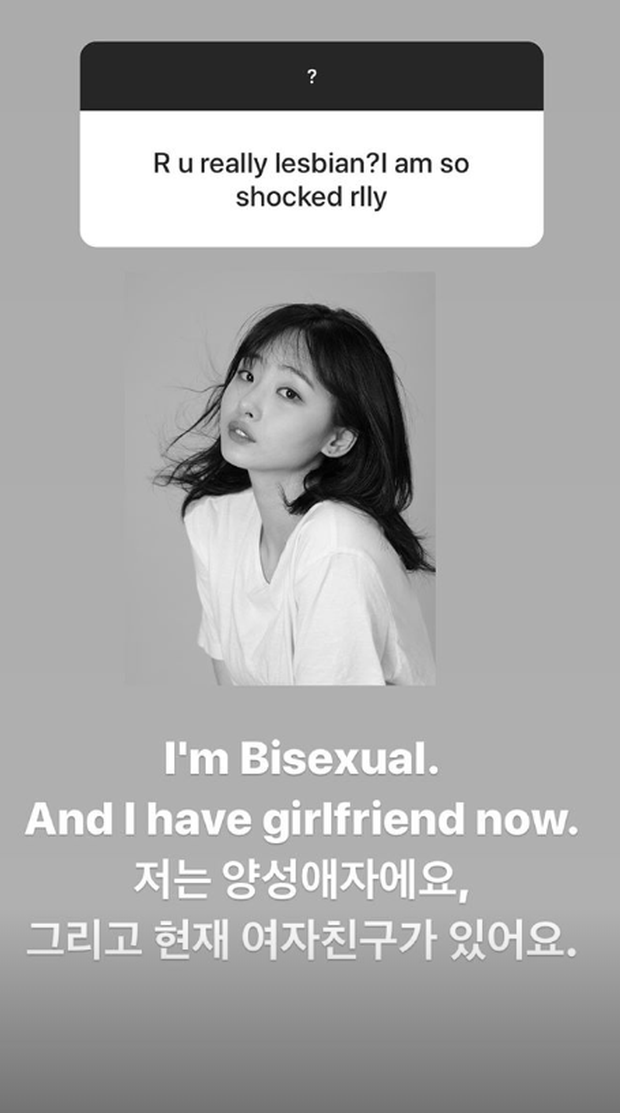SỐC: Nữ trainee xinh xắn của Idol School công khai ảnh hôn bạn gái, come out trong sự ngỡ ngàng của công chúng - Ảnh 3.