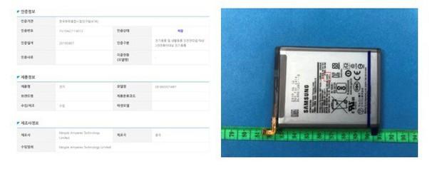 Bằng chứng cho thấy Samsung sắp ra mắt smartphone pin siêu to khổng lồ: Đạt ngưỡng 6000 mAh! - Ảnh 1.