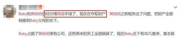 Chỉ đợi phân chia tài sản xong, Huỳnh Hiểu Minh sẽ tuyên bố đã ly hôn với Angela Baby? - Ảnh 3.