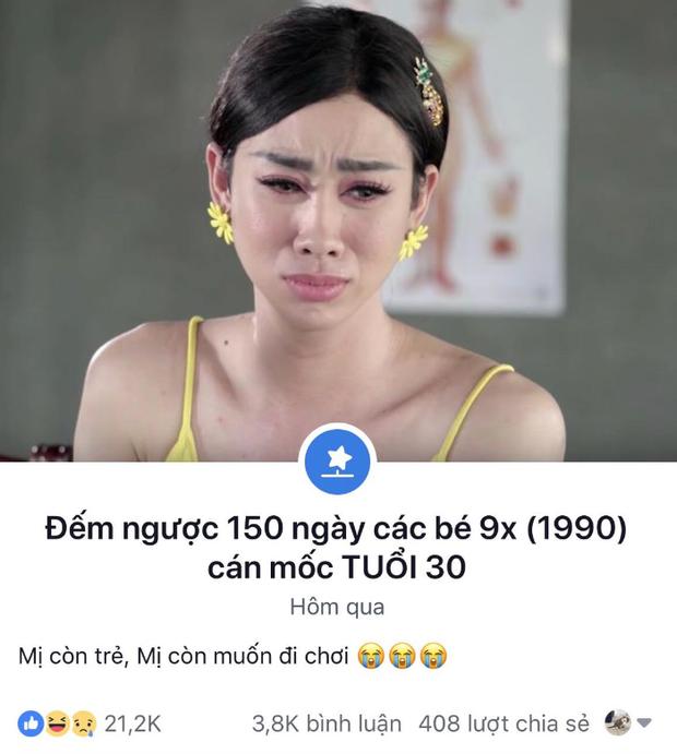 Không đầy 150 ngày nữa hội sinh năm 1990 sẽ cán mốc 30 tuổi: Bối rối quá không biết nên thả sad hay haha đây?! - Ảnh 1.