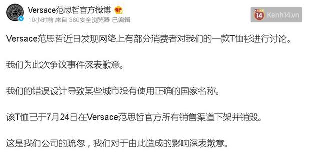 Versace dính phốt nặng tại Trung Quốc, Dương Mịch tức tốc chấm dứt hợp đồng đại diện mới ký chưa đầy 2 tháng - Ảnh 4.