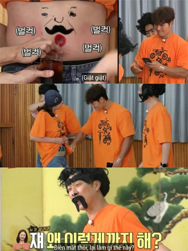 Đi tìm gương mặt bị ghét nhất trong các show thực tế Hàn Quốc - Ảnh 3.