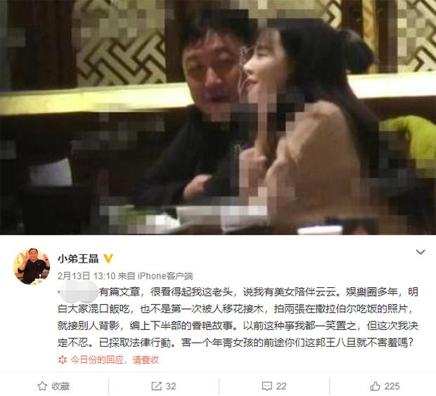 Trùm playboy Hong Kong Vương Tinh lộ ảnh đưa gà cưng đáng tuổi con về nhà qua đêm - Ảnh 10.