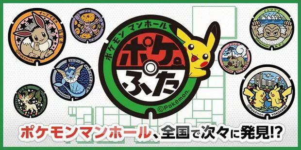 Vẽ hình Pokémon đầy sống động, đây là lý do khiến ai du lịch Nhật Bản về cũng vấn vương… cái nắp cống! - Ảnh 10.