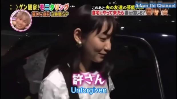 Kinh hồn bạt vía với những thử thách dọa ma đáng sợ trong gameshow Nhật Bản - Ảnh 4.