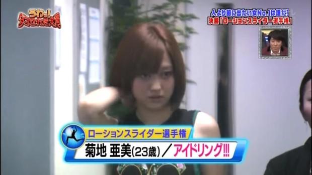 Xinh đẹp cỡ nào rồi cũng bị dìm hàng thê thảm bởi các gameshow Nhật Bản! - Ảnh 6.