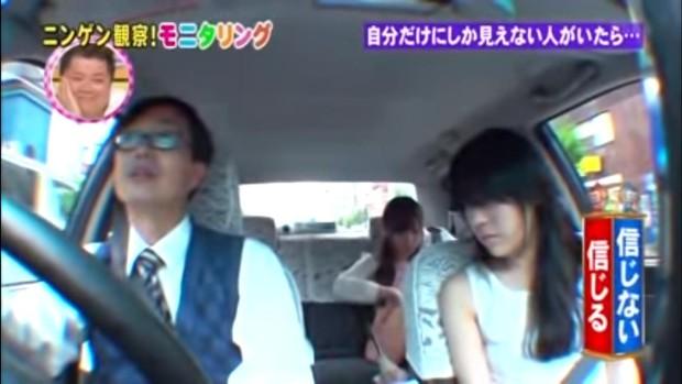 Kinh hồn bạt vía với những thử thách dọa ma đáng sợ trong gameshow Nhật Bản - Ảnh 12.