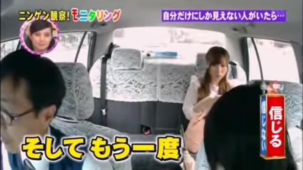 Kinh hồn bạt vía với những thử thách dọa ma đáng sợ trong gameshow Nhật Bản - Ảnh 13.