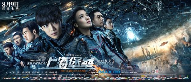 Pháo Đài Thượng Hải: Có cả Thư Kỳ và Lộc Hàm nhưng vẫn hóa bom xịt thảm hại, đến đạo diễn phải ra mặt xin lỗi - Ảnh 1.