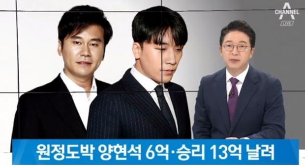 Gần chục cáo buộc chưa đủ, Seungri và chủ tịch Yang lại thành nghi phạm tội mới và FBI còn phải vào cuộc - Ảnh 2.