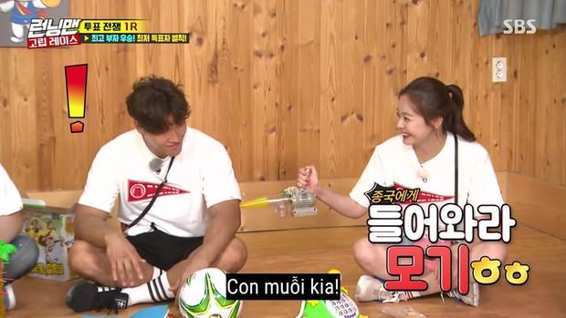 Kim Jong Kook liên tục né tránh nhưng Jeon So Min vẫn không ngừng cố gắng tạo loveline - Ảnh 5.