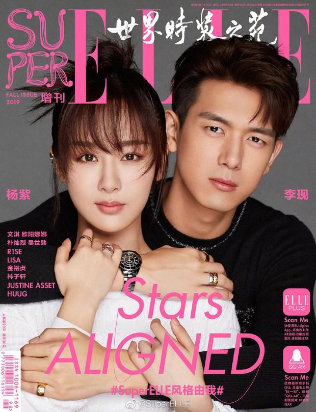 Couple Cá mực hầm mật Dương Tử - Lý Hiện ôm nhau trên bìa tạp chí nhưng sao khác xa trong phim thế này? - Ảnh 1.