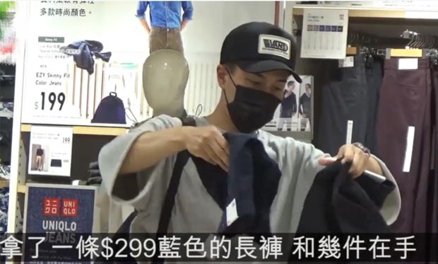 Dương Mịch hớn hở eo thon sau scandal hẹn hò trai trẻ, Lưu Khải Uy buồn bã 1 mình đi shopping mua quần áo giá rẻ - Ảnh 5.